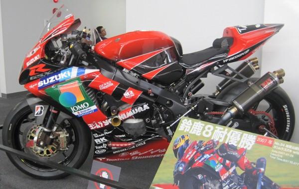 motorcycle racers 2010 6 9. Black Bedroom Furniture Sets. Home Design Ideas