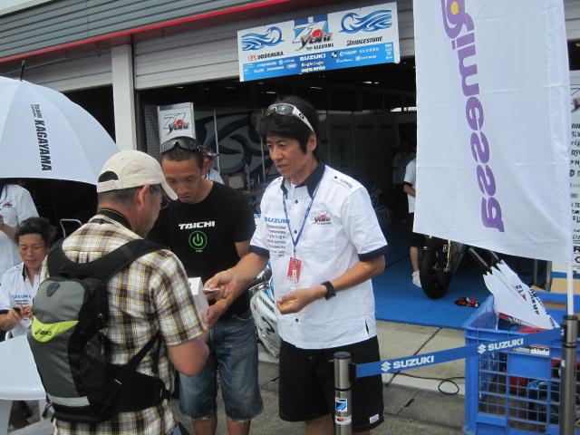 43_2011_yukio_kagayama_gsx_r1000