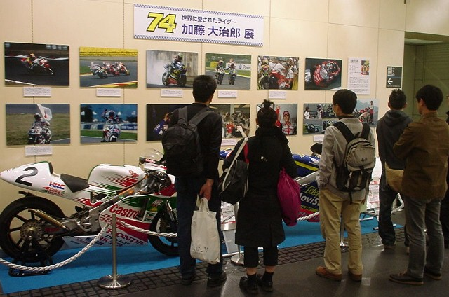 9001_2001_nsr250_74_daijiro_kato_64