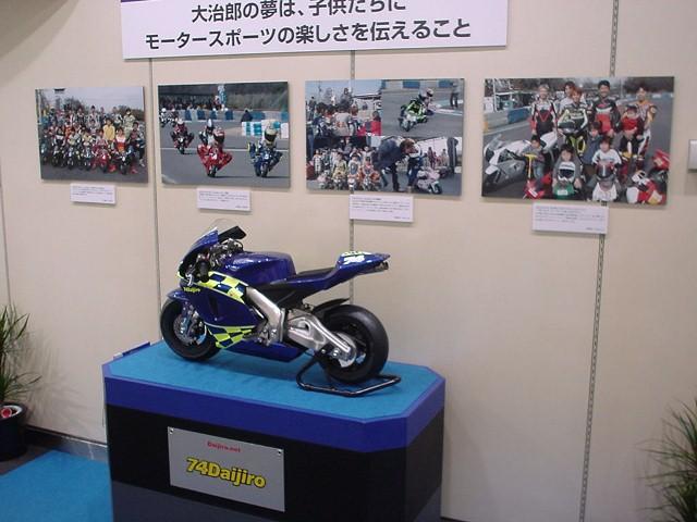 9002_2001_nsr250_74_daijiro_kato_64